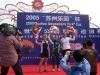 PWT CHINA 2005 029